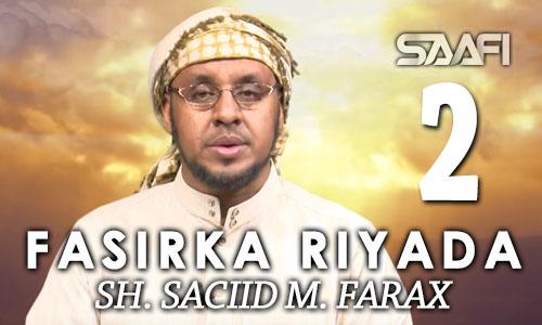 Photo of Fasirka Riyada Part 2 Sheekh Siciid Maxamed Faarax