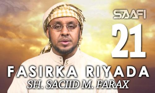 Photo of Fasirka Riyada Part 21 Sheekh Siciid Maxamed Faarax