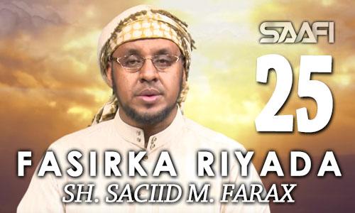 Photo of Fasirka Riyada Part 25 Sheekh Siciid Maxamed Faarax