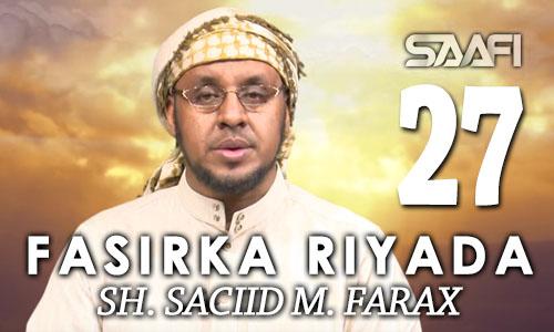 Photo of Fasirka Riyada Part 27 Sheekh Siciid Maxamed Faarax