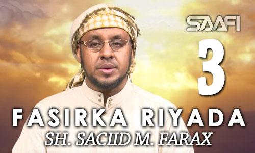 Photo of Fasirka Riyada Part 3 Sheekh Siciid Maxamed Faarax