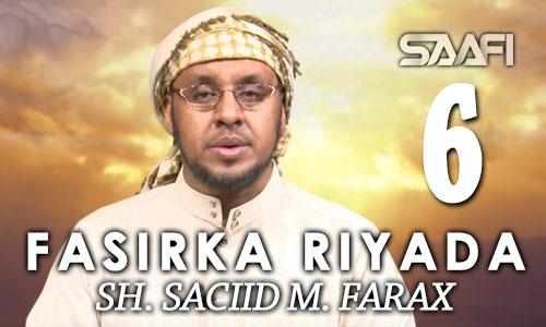 Photo of Fasirka Riyada Part 6 Sheekh Siciid Maxamed Faarax