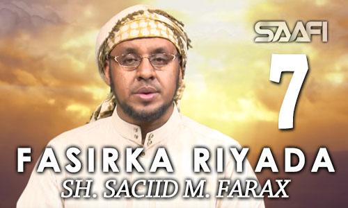 Photo of Fasirka Riyada Part 7 Sheekh Siciid Maxamed Faarax