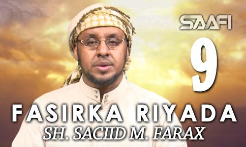 Photo of Fasirka Riyada Part 9 Sheekh Siciid Maxamed Faarax