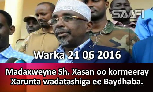Photo of Warka 21 06 2016 Madaxweyne Sh. Xasan oo kormeeray xarunta wadatashiga Baydhaba.
