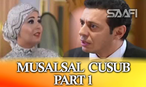 Photo of Musalsal Cusub Part 1