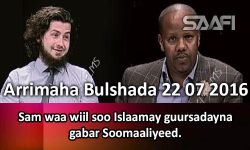Photo of Sam waa wiil soo Islaamay guursadayna gabar Soomaaliyeed.