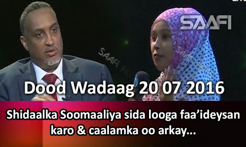 Photo of Shidaalka Soomaaliya sida looga faa'ideysan karo & caalamka oo arkay Dood Wadaag 20 07 2016.