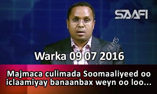 Photo of Warka 09 07 2016 Majmaca culimada Soomaaliyeed oo iclaamiyay banaanbax weyn oo