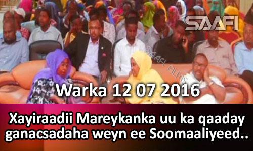 Photo of Warka 12 07 2016 Xayiraadii Mareykanka uu ka qaaday ganacsadaha weyn ee Soomaaliyeed.