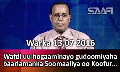 Photo of Warka 13 07 2016 Wafdi uu hogaaminayo gudoomiyaha baarlamanka Soomaaliya oo Koofur…