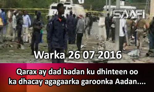 Photo of Warka 26 07 2013 Qarax ay dad badan ku dhinteen oo ka dhacay agagaarka garoonka Aadan Cade ee Muqdisho.