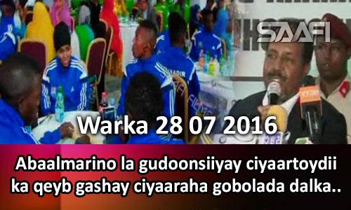 Photo of Warka 28 07 2013 Abaalmarino la gudoonsiiyay ciyaartoydii ka qeyb gashay ciyaaraha gobolada.