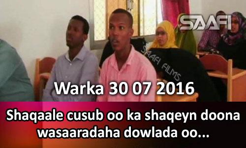 Photo of Warka 30 07 2016 Shaqaale cusub oo ka shaqeyn doona wasaaradaha dowlada oo..
