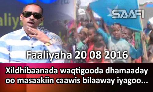 Photo of Faaliyaha 20 08 2016 Xildhibaanada waqtigooda dhamaaday oo masaakiin caawis bilaaway..