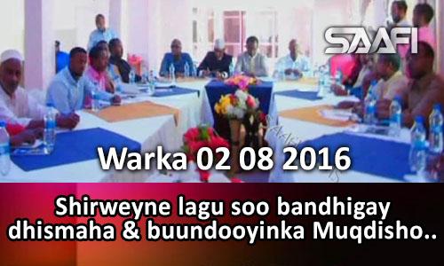 Photo of Warka 02 08 2016 Shirweyne lagu soo bandhigay dhismaha & buundooyinka Muqdisho oo..