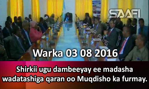 Photo of Warka 03 08 2016 Shirkii ugu dambeeyay ee madasha wadatashiga qaran oo Muqdisho ka furmay.