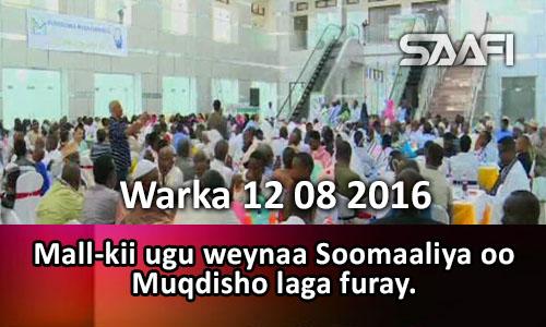 Photo of Warka 12 08 2016 Mall-kii ugu weynaa Soomaaliya oo Muqdisho laga furay.