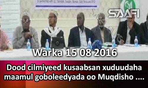 Photo of Warka 15 08 2016 Dood cilmiyeed kusaabsan xuduudaha maamul goboleedyada oo Muqdisho….