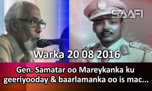 Photo of Warka 20 08 2016 Gen. Samatar oo Mareykanka ku geeriyooday & Baarlamanka oo is mac…