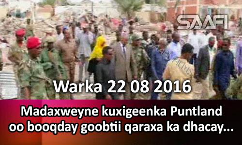Photo of Warka 22 08 2016 Madaxweyne kuxigeenka Puntland oo booqday goobtii qaraxa ka dhacay.