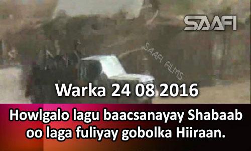 Photo of Warka 24 08 2016 Howlgalo lagu baacsanayay Shabaab oo Hiiraan laga fuliyay.