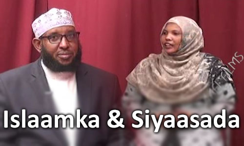 Photo of Islaamka & Siyaasada Sheekh Shakuul.