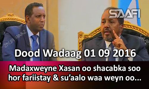 Photo of Lixdii tiir ee siyaasada M. Xasan saldhiga u ahaa maxaa ka qabsoomay Dood Wadaag 01 09 2016.