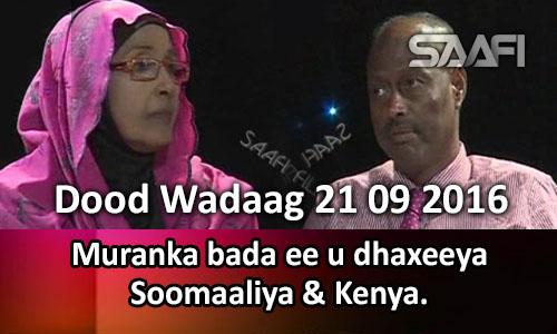 Photo of Muranka bada ee u dhaxeeya Soomaaliya & Kenya Dood Wadaag 21 09 2016.