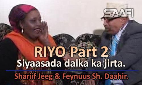 Photo of Riyo Part 2 Siyaasada dalka ka jirta Shariif Jeeg & Feynuush Sh. Daahir.
