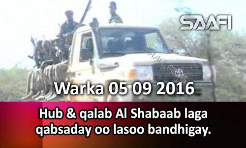 Photo of Warka 05 09 2016 Hub & qalab Al Shabaab laga qabsaday oo lasoo bandhigay.