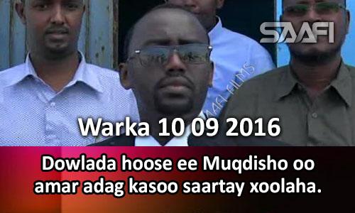 Photo of Warka 10 09 2016 U Dowlada hoose ee Muqdisho oo amar adag kasoo saartay xoolaha.