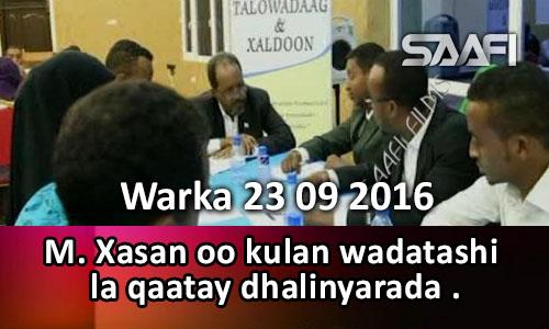 Photo of Warka 23 09 2016 Madaxweyne Xasan oo kulan wadatashi la qaatay dhalinyarada.
