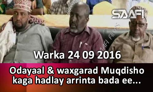 Photo of Warka 24 09 2016 Odayaal & waxgarad Muqdisho kaga hadlay arrinta bada ee Soomaaliya.