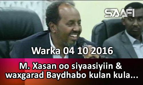Photo of Warka 04 10 2016 M. Xasan oo siyaasiyiin & waxgarad kulan kula qaatay Baydhabo.