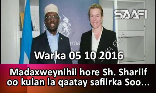 Photo of Warka 05 10 2016 Madaxweynihii hore Sh. Shariif oo kulan la qaatay safiirka Soomaaliya ee..
