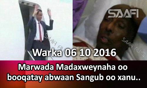 Photo of Warka 06 10 2016 Marwada madaxweynaha oo booqatay abwaan Sangub oo xanuunsan.