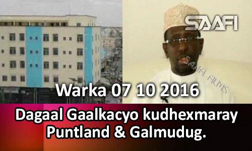 Photo of Warka 07 10 2016 Dagaal Gaalkacyo kudhexmaray Puntland & Galmudug.