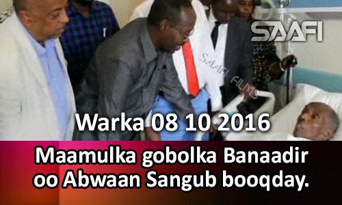 Photo of Warka 08 10 2016 Maamulka Gobolka Banaadir oo Abwaan Sangub booqday.