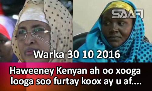 Photo of Warka 30 10 2016 Haweeney Kenyan ah oo xoog looga soo furtay koox ay u af duubnayd.