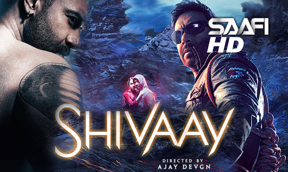 Photo of Shiifaay HD – Ajay Devgan.