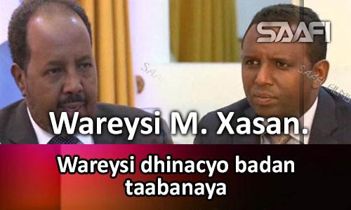 Photo of M. Xasan oo bixiyay wareysi dhinacyo badan taabanaya Wariye Cawil Daahir.
