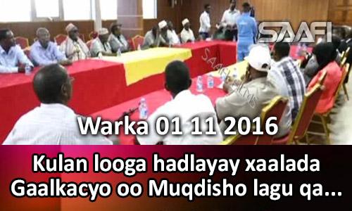 Photo of Warka 01 11 2016 Kulan looga hadlayay xaalada Gaalkacyo oo Muqdisho lagu qabtay.