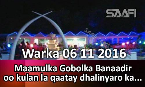 Photo of Warka 06 11 2016 Maamulka Gobolka Banaadir oo kulan la qaatay dhalinyaro gobolada ka…