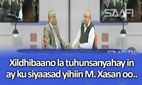 Photo of Xildhibaano larumeysan yahay in ay kusiyaasad yihiin M. Xasan oo Cadaado kasoo baxay.