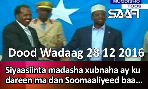 Photo of Dood Wadaag 28 12 2016 Siyaasiinta madasha xubnaha ay ku dareen ma dan Soomaaliyeed baa?…