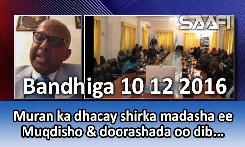 Photo of Muran ka dhacay shirka madashada ee Muqdisho & doorashada oo dib…