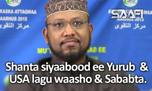 Photo of Yaab Shanta siyaabood ee Yurub & USA lagu waasho & sababta Sh. Cali M. Saalax.