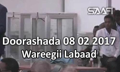 Photo of Wareegii Labaad ee doorashada Soomaaliya 08 02 2017