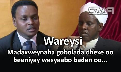 Photo of Wareysi Madaxweynaha gobolada dhexe oo beeniyay waxyaabo badan oo…